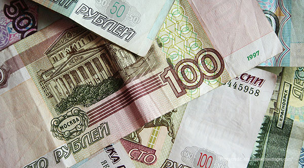 Rules for a Money Exchange Business